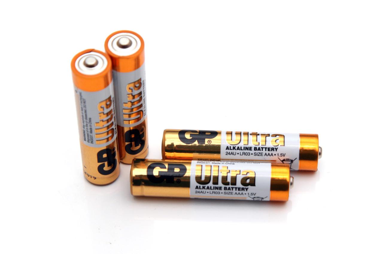 2e7d869dd3e7b 1-5v-aaa-gp-ultra-alkaline-battery